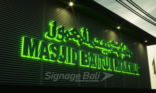 Huruf timbul Stainless LED masjid baitul makmur bali 4