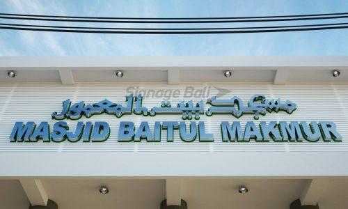 Huruf timbul Stainless LED masjid baitul makmur bali 5